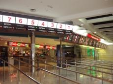 Direcciones a Cines Abc Gran Turia (Valencia) en transporte público